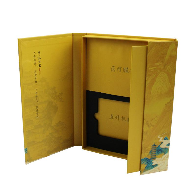 Tow sides hot stamping Clamshell Gift Box